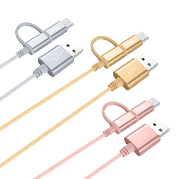 3 IN 1(TYPE C IPHONE ANDROID) CABLE